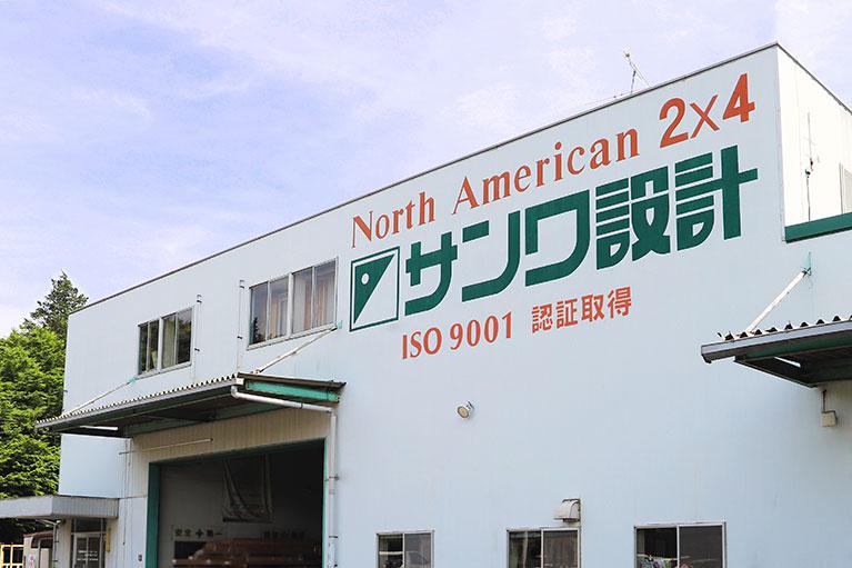 茨城パネル工場