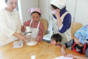 【親子料理教室を開催しました @はぴしぇあ 】