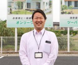【スタッフ紹介 小山支店・営業:関根】
